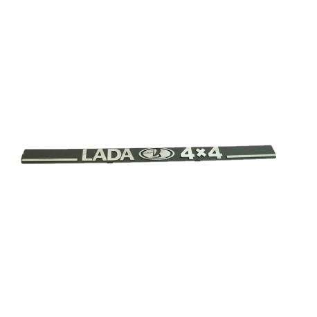 Logo arriere Lada Niva 4x4