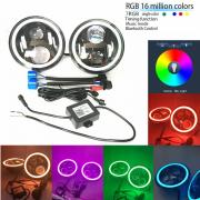 """Globe optique LED 50W 7"""" Halo RGB"""